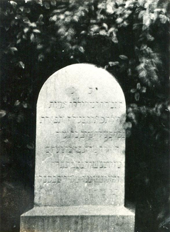 Jüdischer Friedhof Telgte, Grabstein von 1826